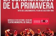 Teatro Municipal de Ovalle se pone pantalones largos: darán a conocer Plan de Gestión