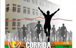 Invitan a participar en la  5ta Corrida y Media Maratón Viatoriana