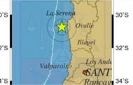 Tres sismos se registran durante la tarde de este domingo