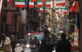 Exageradamente Nápoles