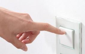 Diez medidas claves para un consumo eficiente de la energía
