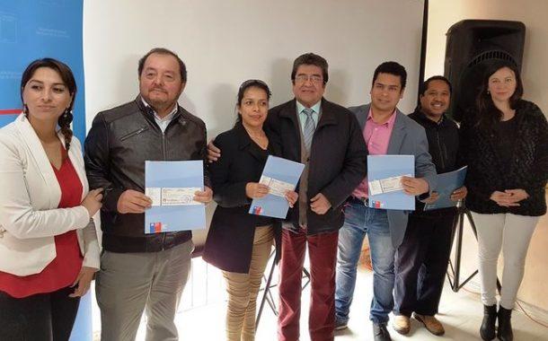 Más de $106 millones para apoyar a Medios de Comunicación de la Región de Coquimbo