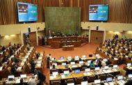 Cámara de Diputados da luz verde a reforma constitucional que permite elección de intendentes