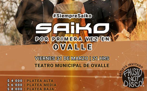 Banda chilena cancela show en Ovalle