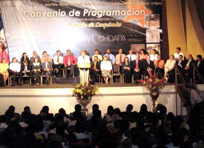 El día que la Presidenta Bachelet se comprometió a financiar el Estadio de Ovalle