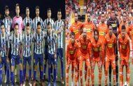 Ya se palpita el encuentro entre Provincial Ovalle y Cobreloa por Copa Chile