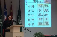 Invitan a ovallinos a curso gratuito de chino mandarín