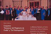 Conjunto Amanecer del Magisterio de Ovalle realizará presentación en la Biblioteca Nacional